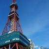 札幌のスリランカカレー専門店「PaniCafe(パニカフェ)」