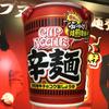 麺類大好き292 新製品の日清カップヌードル辛麺食べてみた!