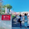 三重県桑名市での赤ちゃんとの生活 初産ママの1日 〜柿安の「夏の大感謝祭」に行ってきました〜