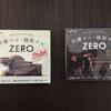 砂糖ゼロ・糖類ゼロのロッテZERO!2種類を食べ比べ!
