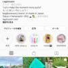 Instagram推移リアル速報