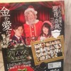 『クリスマスキャロル』