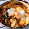 【1食223円】煮物リメイクdeキムチ鍋の自炊レシピ