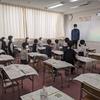 [PYP]キッズワークショップ「にんじゃになろう!」