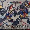 SDガンダム クロスシルエット ガンダム レビュー と 新しいSDガンダムシリーズの始まりを祝して