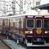 【京とれいん雅洛】西宮北口から嵐山までの臨時直通特急にさっそく乗車しました。
