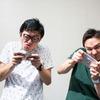ゲーミフィケーション 〜人生をゲーム化する〜