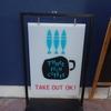 味、雰囲気、見た目、パーフェクトなコーヒーショップ、Three Fish Coffee(スリーフィッシュコーヒー)@松山