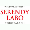 SERENDYLABO Staff Blog