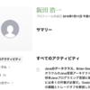 InfoQの記事翻訳100本達成!