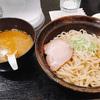 久しぶりにラーメン食べに行きました!☺️☺️有楽町にある「ラーメン 喜丸」😋😋