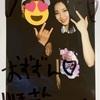 藤木愛|アキシブProject 100本目LIVE(2019/12/20)