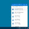 OneDrive の新しいユーザーインターフェイス