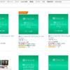 amazonで自動で商品を選んでカートに入れるプログラムを作ってみた