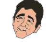 トランプ大統領が天皇陛下に会ったら。もっと日本が好きになるんじゃない?←期待してます。