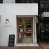 ランチハント日記番外編/COBI COFFEE@表参道(生メロンとレアチーズのクリームかき氷)