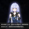 【魔女兵器 翻訳】ACTIVITY.4_星尘降臨 PART.12 第12章_20191115修正