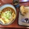 四代目 横井製麺所 カレーうどん
