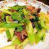 贅沢w【1食415円】セロリと神戸牛の黒胡椒炒めの作り方