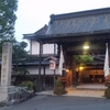 浄土宗開祖法然上人ゆかりの宿坊寺院『熊谷寺』
