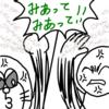 げんこつやま4コマ漫画【YouTubeの外国人と日本人/吐け!!!/広告/相撲、その1・2】