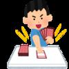 東京23区の行政に関する主要なデータを決算カードから抜き出してみました