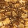 【つくれぽ1000件】麻婆豆腐(マーボー豆腐)の人気レシピ 16選|クックパッド1位の殿堂入り料理
