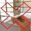バンコクでは電子タバコや加熱式タバコに気を付けて。アイコス(iQOS)で犯罪に巻き込まれる?