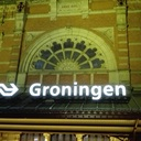 オランダ留学記とその後