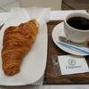 仙台駅構内2階 エスパル仙台焼きたてクロワッサンをほおばる 7時に開店!「Delifrance(デリフランス)」で早朝のモーニングを楽しもう。