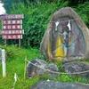 石仏の里、望月にある日本一の道祖神
