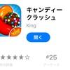 飛行機内での暇つぶしおすすめゲームアプリ5選