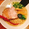 【Noodle Stand Tokyo 】ファッションモンスターの聖地。若者の街原宿で食べる。本格煮干しラーメン!!