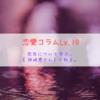 【大人の色気】を学ぶなら神崎恵さんではないでしょうか?