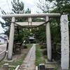 能生白山神社 新潟県糸魚川市