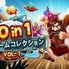 Switch『30 in 1 ミニゲームコレクション Vol.1』レビュー!1本辺り50円!胡散臭い魅力に溢れたミニゲーム集!