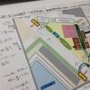 川崎フロンターレのイベントお手伝いに参加します。