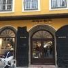 オーストリアのウィーンで日曜日も営業しているスーパー2店