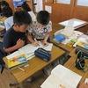 6年生:国語 漢字の形と音と意味