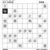 (1)の詰将棋 手順