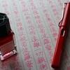 私のハマリもの「万年筆と美文字練習」~ポップな色で写経をしてみた~
