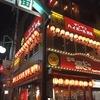 【オススメ5店】品川・目黒・田町・浜松町・五反田(東京)にあるたこ焼きが人気のお店