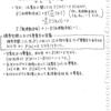 確率論セミナー(27.5): 予習メモ