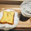 コトチカ山科店・COFFEE STANDでデニッシュパンのモーニングでした。