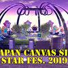 「japan canvas SIM」星まつり2019