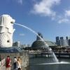 【2020年1月】シンガポール・沖縄旅行(2日目・前編)-「マーライオン」さん初めまして!そんなに期待外れじゃないんじゃないですか!?‐