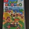 Nintendo Switch『あつまれ どうぶつの森』購入しました レビュー