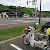 (3日目) カブひとり旅 ー初めての北海道ー