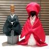 【着物ボトルカバー】白無垢、赤無垢、黒無垢