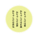 ■ へっぽこ太郎のおちゃらけ日記 ■